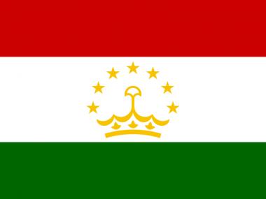 ویزای تاجیکستان را چگونه بگیریم